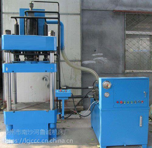 热销200t液压机%% 全自动200t%四柱压力机价格 拉伸成型¥¥压力机