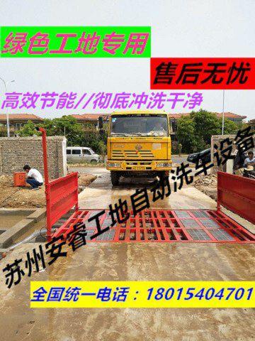 http://himg.china.cn/0/4_988_229944_360_480.jpg