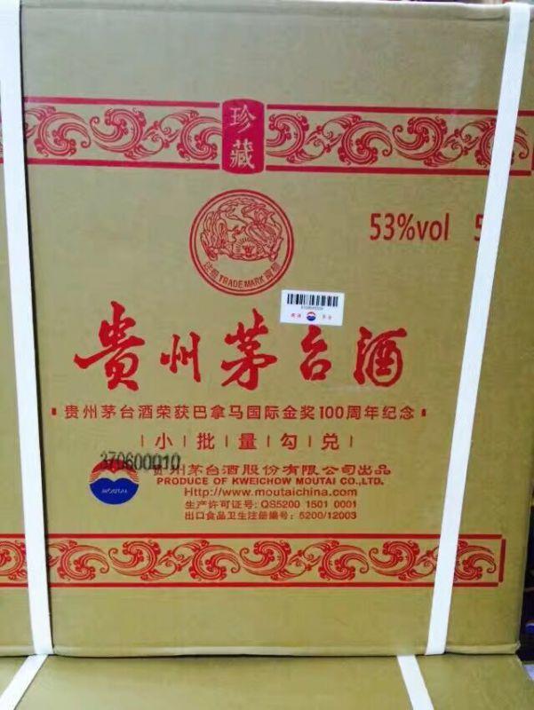 http://himg.china.cn/0/4_988_232146_601_800.jpg