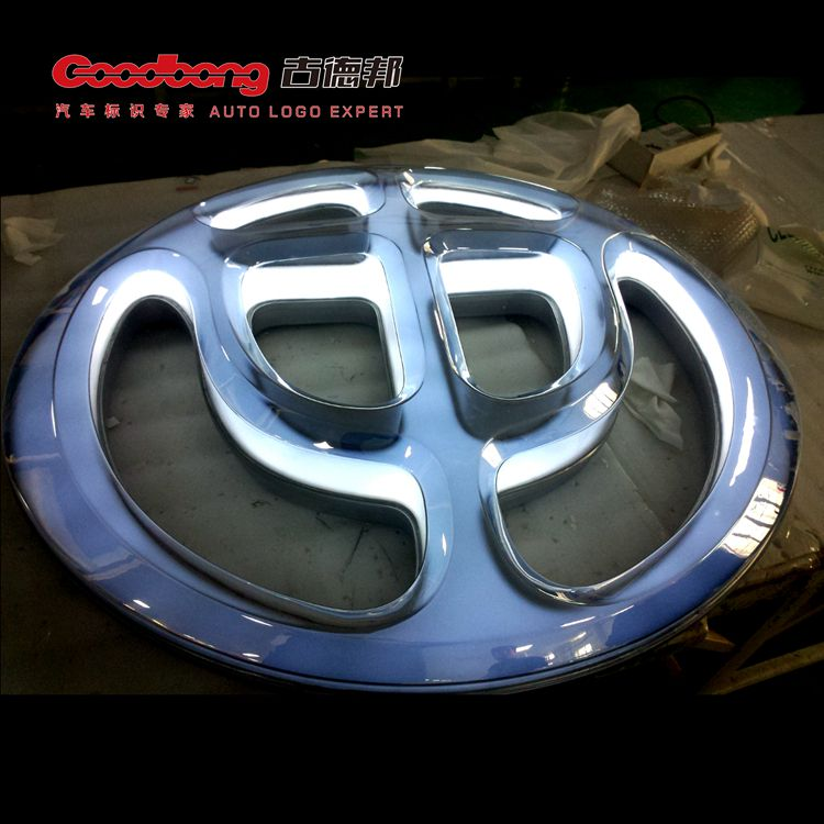 中华4S店门头车标 亚克力吸塑发光车标 ABS贴膜车标制作厂家
