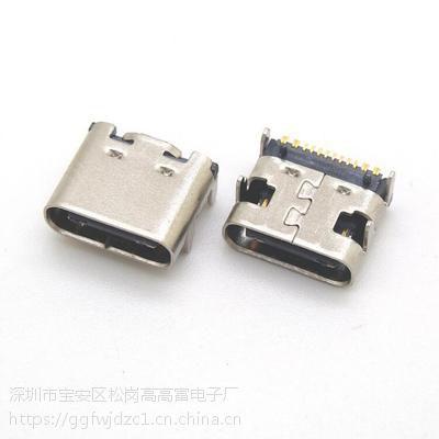 板端贴片type-c母座 【单排16P-SMT|四脚dip】卧式贴板type c母端