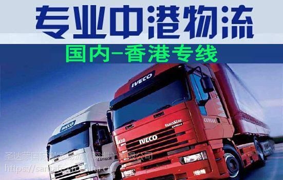 合肥发什么物流空运到香港-合肥到香港货运专线|圣达菲国际