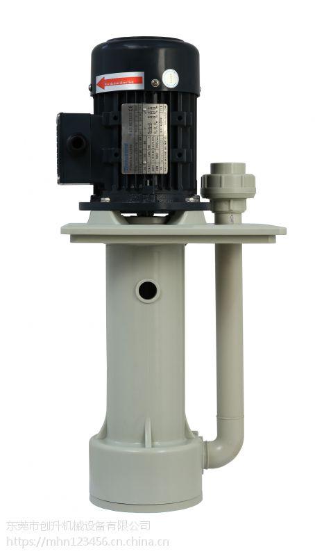 了解浓硫酸液下泵特点,操作使用更长久