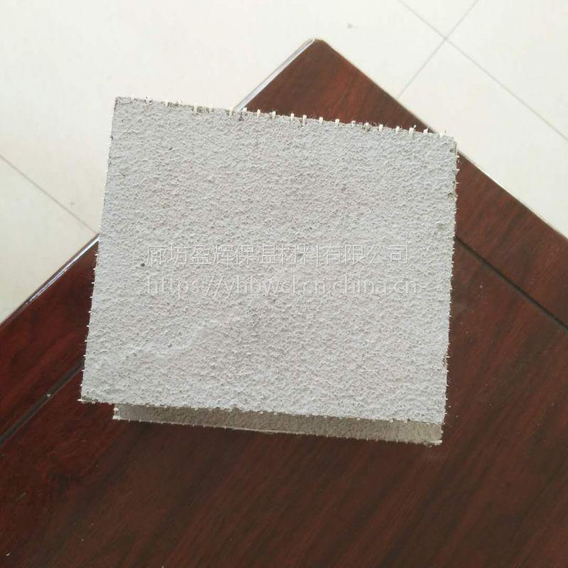外墙岩棉板厂家 河北盈辉600*1200*50型号保温板