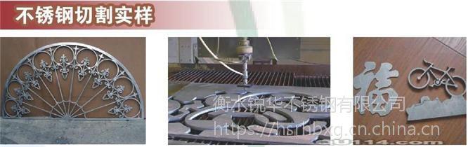 衡水不锈钢丝堵不锈钢加工不锈钢焊接