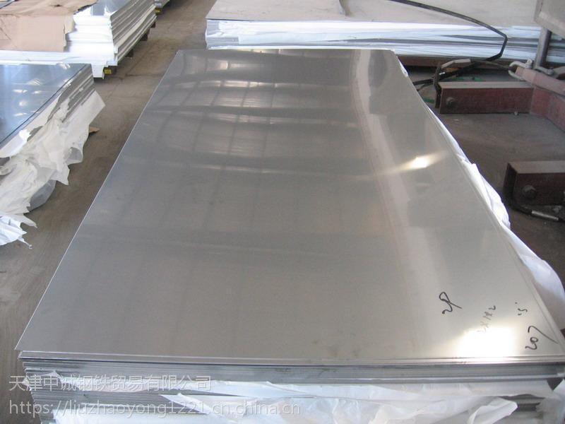 12CR18NI9不锈钢板,天津库存》