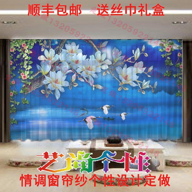 美式窗帘纱植物花卉装饰飘窗定做 客厅阳台透光朦胧遮阳纱帘 艺尚个性情调窗帘纱 时尚艺术窗纱画