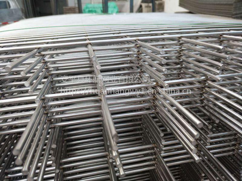【环航网业】广东不锈钢焊接网片规格齐全