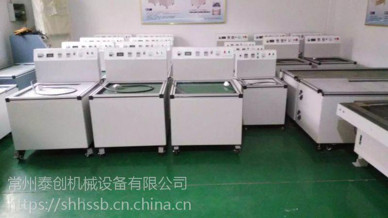去毛刺机上海专业制造去毛刺机磁力研磨抛光设备厂家服务热线17717599238赖先生