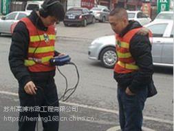 吴江松陵镇自来水管道漏水检测吴江消防管道漏水检