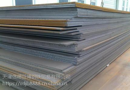 天津Q235B钢板,Q235B普中板,普板《现货/库存》