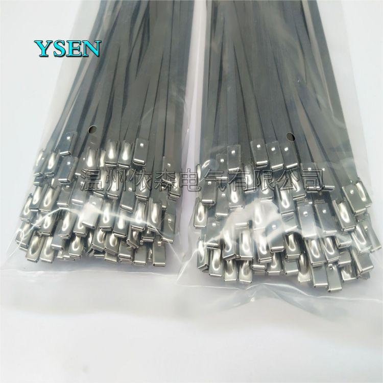电力施工不锈钢扎带厂家直销 郑州 洛阳 商丘金属打包带5*650MM特价