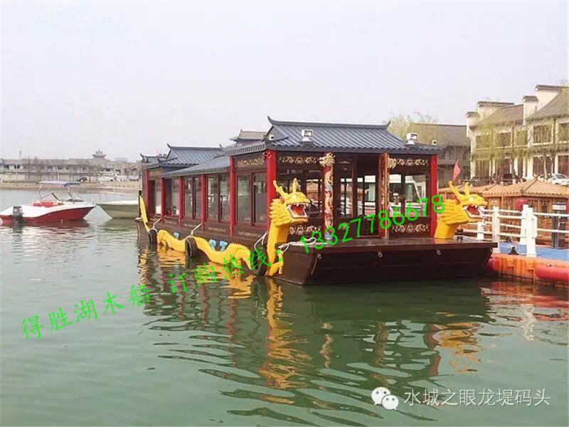 江西宜春画舫木船 农庄餐饮船 水上商务游船 木船出售