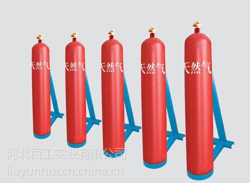天然气钢瓶2018生产 天然气钢瓶厂家 河北百工