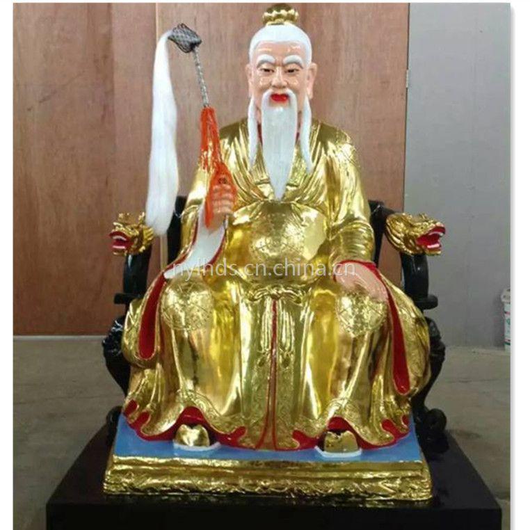 永辉佛业供应道教神像 混元老祖1.4米 老君骑青牛像
