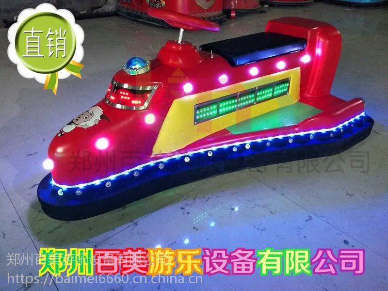 湖南岳阳儿童碰碰车,新款小飞机碰碰车小孩子们都犹如喜爱!