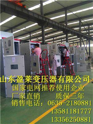 郾城区SCB11-1250KVA干式变压器生产厂家-国网已认证
