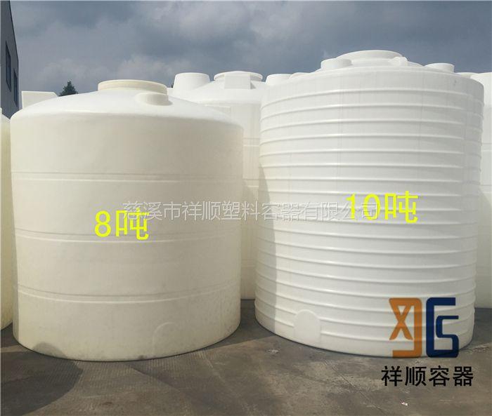浙江塑料水箱10吨8吨7吨6吨生产厂家 专业滚塑水箱制造