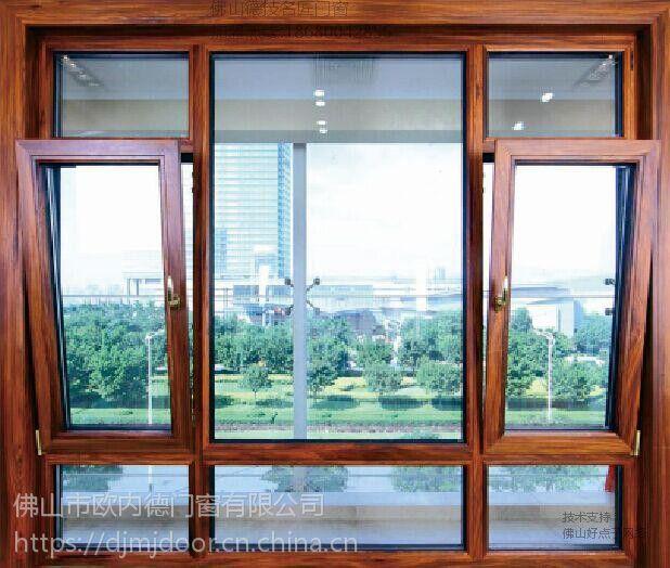 德技名匠感应断桥窗厂家-铝合金门窗加盟看铝门的发展趋势