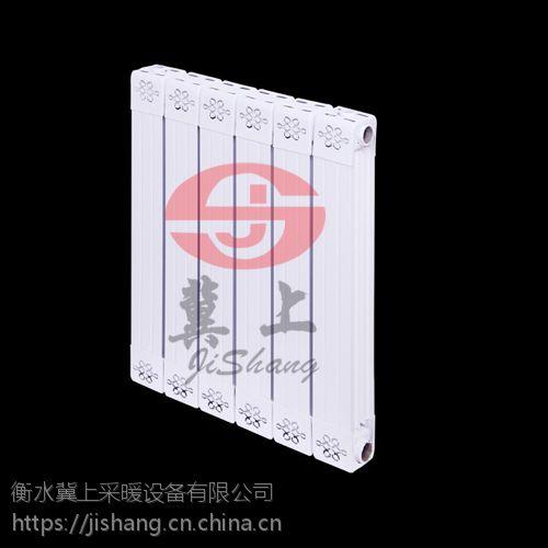 铜铝换热器 U型铜管换热器 家用大容量热水器冀上