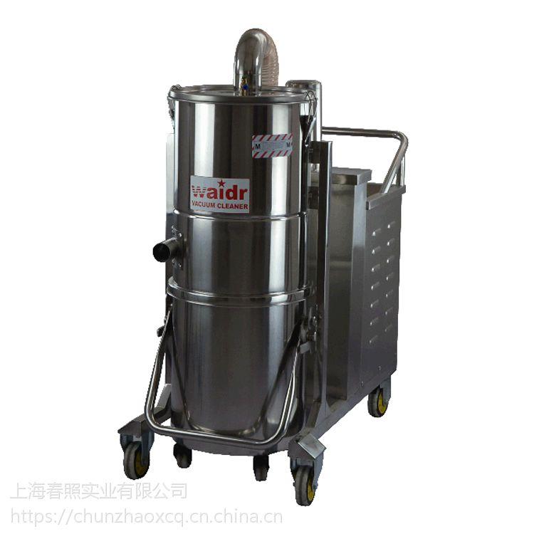 小型工厂车间吸铁屑打磨粉尘用威德尔50L三相电工业吸尘器