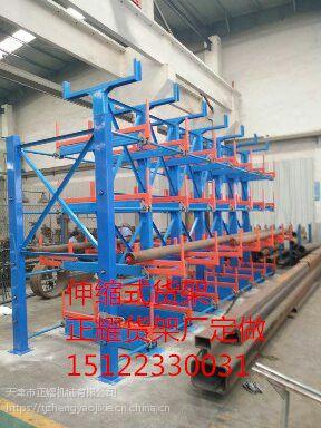 管材类存放货架 辽宁伸缩悬臂式货架 铝型材存放架图片