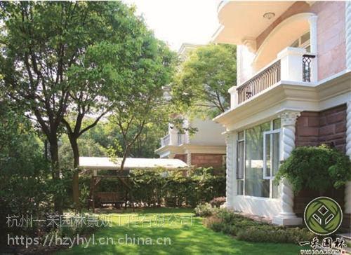 一禾园林景观(图)|私家花园景观报价|温州私家花园景观