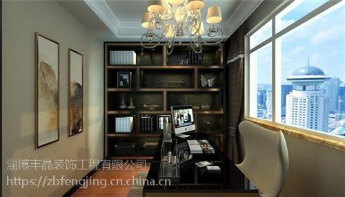 室内装饰设计、周村装饰、丰晶装饰(在线咨询)