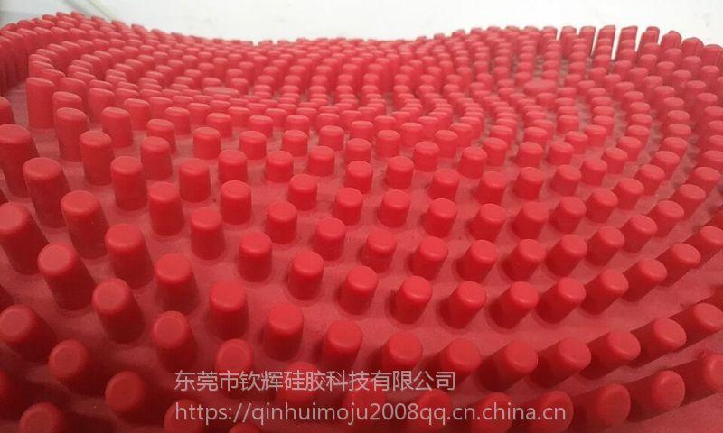 东莞大朗精密硅橡胶模具厂 加工订制汽车硅胶座垫 优质汽车用品硅胶模具
