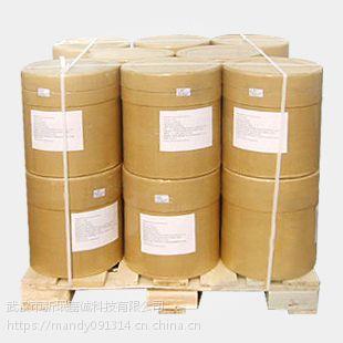 鸟苷酸二钠食品级98% cas:5550-12-9