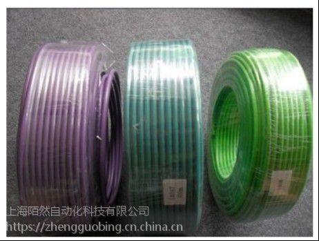 西门子电线电缆系列