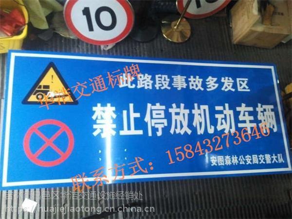 长春市道路标牌
