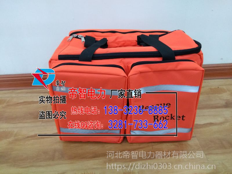韩式救生抛投器、帝智抛投器 便捷救生器材