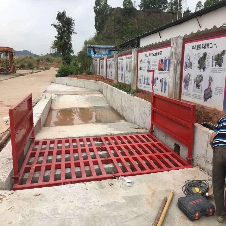 广西梧州工地大门出入口鸿安泰自动清洗设备价格