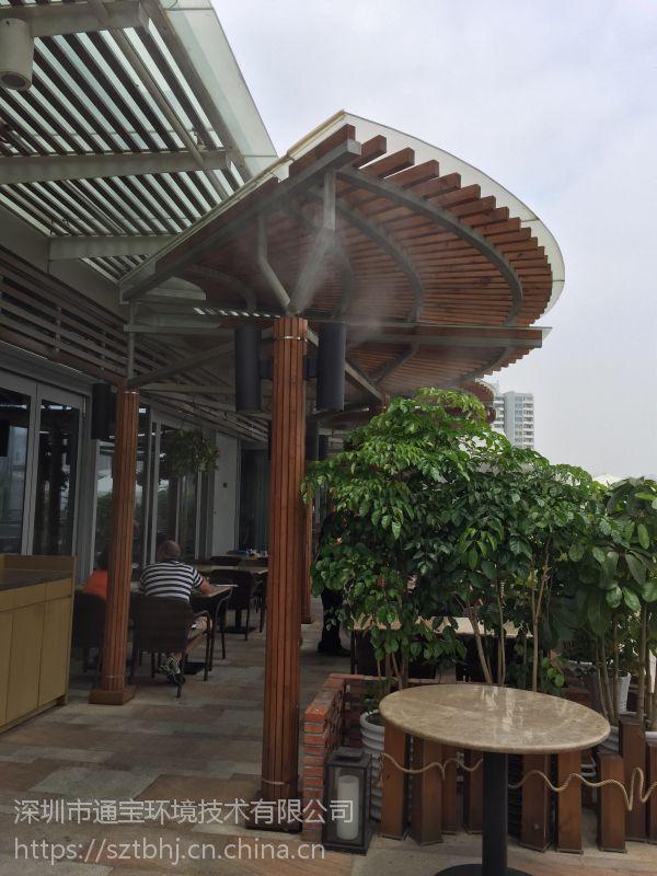 户外露天酒吧喷雾降温系统工作原理