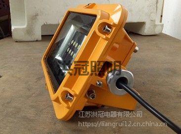 led防爆灯40W 油轮防爆灯 BZD-30W