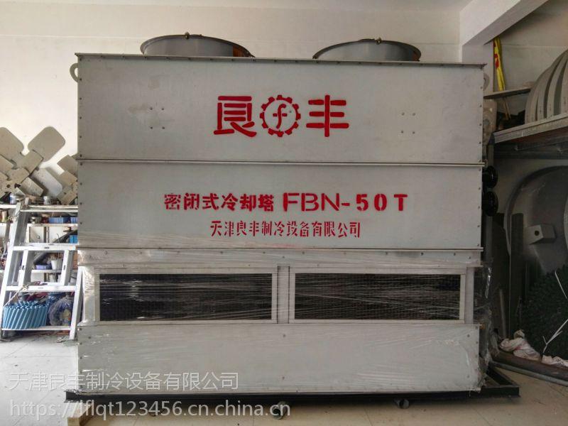 【中国冷却塔厂家排名】价格_厂家