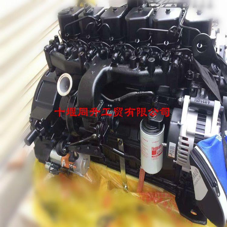 6ct东风康明斯发动机 康明斯车用发动机