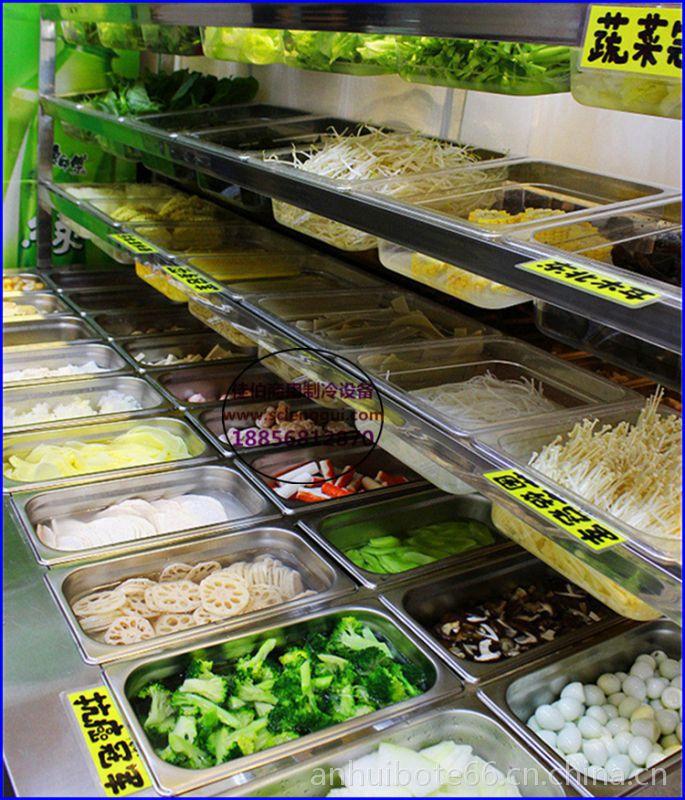 上面v海鲜的麻辣烫冷藏柜海鲜肥牛自助火锅低在上海去哪里做辣鸭脖图片