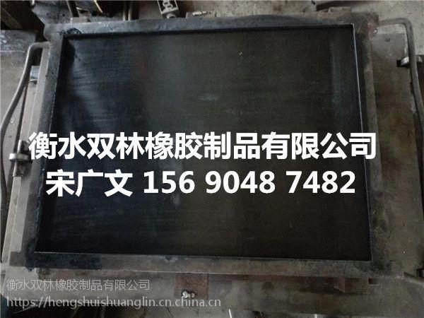 【新疆矩形板式橡胶支座销售热线15690487482】高清大图 全国行业领先