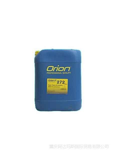 欧立能272超级发动机润滑油添加剂