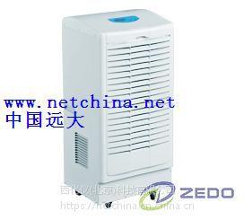 (中西)工业抽湿机(节能型) 型号:HZZ5-ZD-8138C(YCM特价)