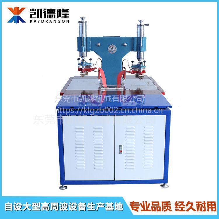 广州高周波压花机皮带表带高频压花加工设备