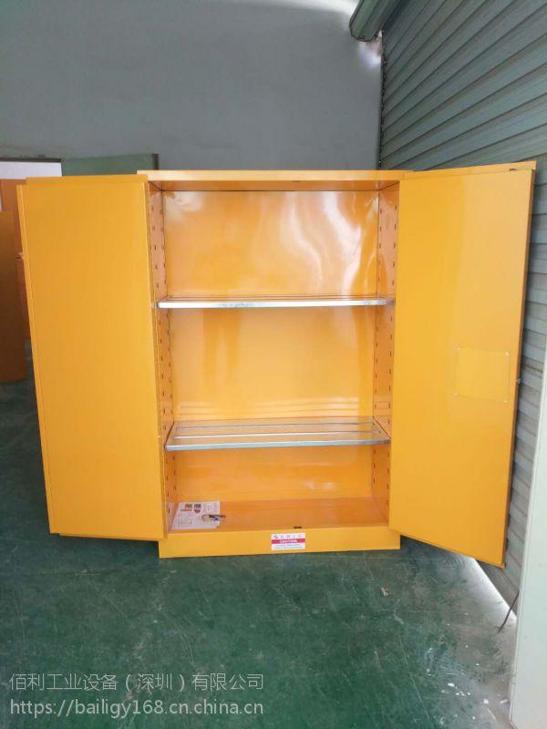 江苏专业生产防火柜化学品安全柜易燃可燃防爆柜BL-FB045