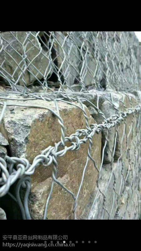 鄂州挡土墙用镀锌六角网生产厂家100%底价促销——格宾网箱今日价格