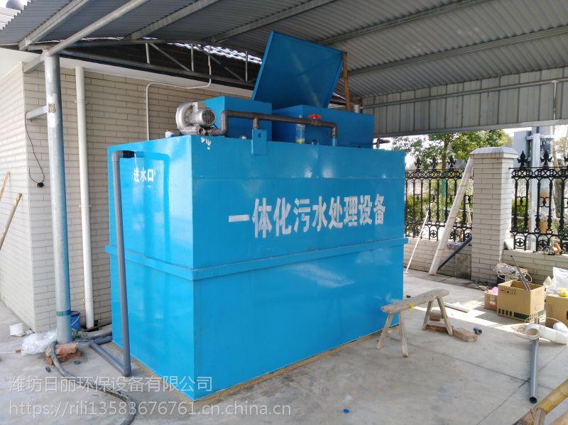 日丽玻璃钢污水处理设备价格厂家