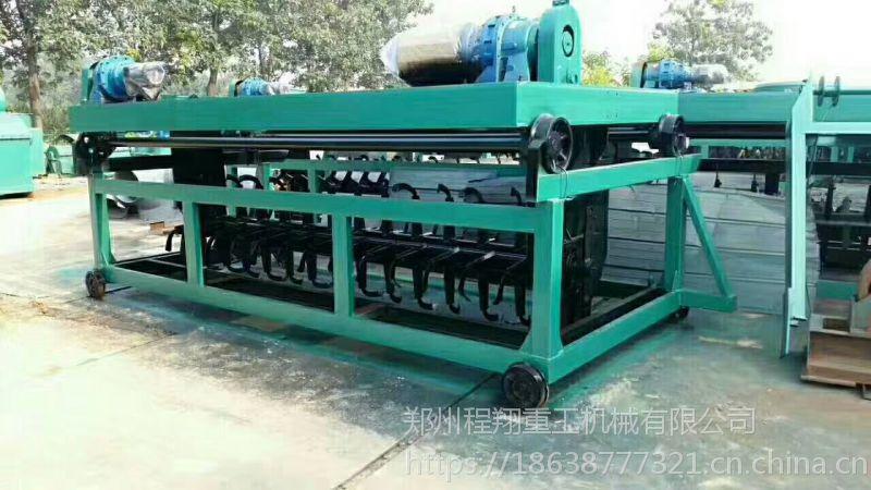 NC154型鸡粪有机肥发酵设备,郑州骄阳机械。