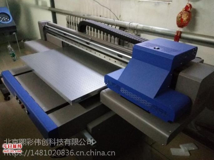 出售全新uv小平板打印机写真机