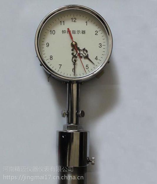 通球指示器价格 KMSN-TQZ 防爆机械式/钟控指示器