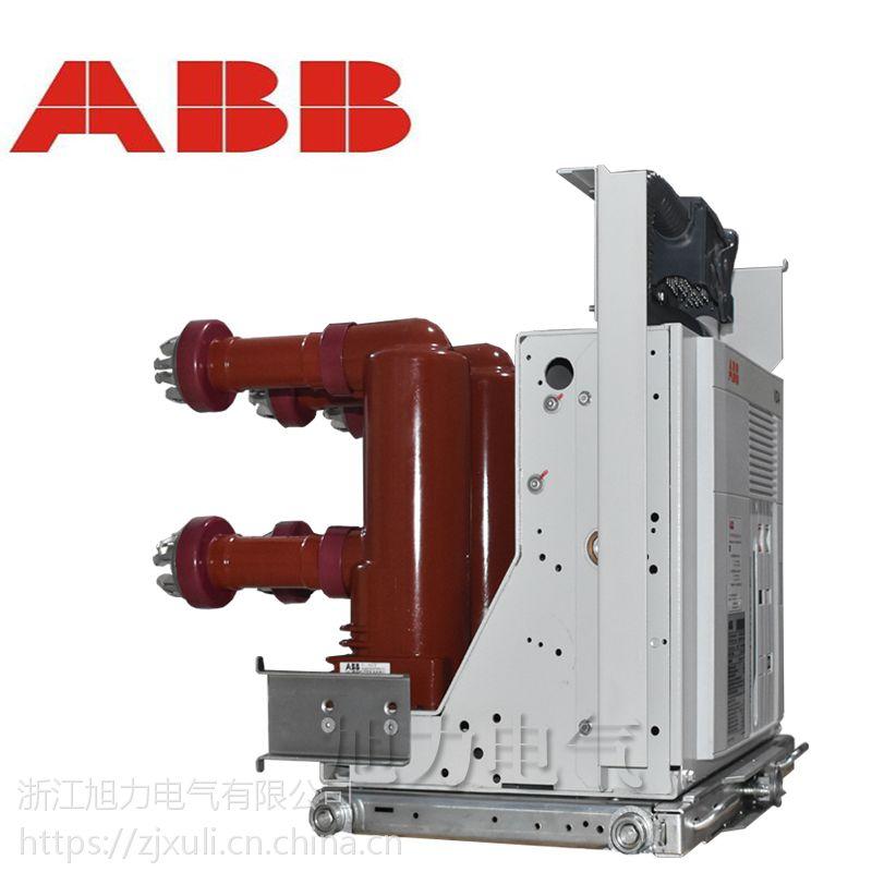 合资真空断路器VD4 厦门ABB生产VD4.12.12.40